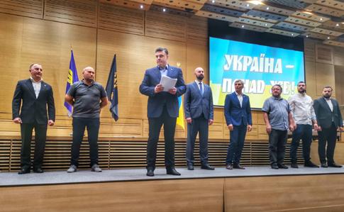 """У """"Свободі"""" заявили, що в їхній поразці на виборах винен Порошенко"""