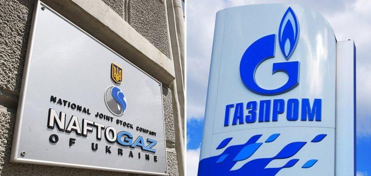 """У РФ назвали виплату Україні 2,9 млрд """"краплею в морі"""" порівняно з тим, що могла вимагати Україна"""