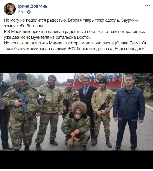 Ліквідований терорист, який знущався над українкою Іриною Довгань в Донецьку. ФОТО