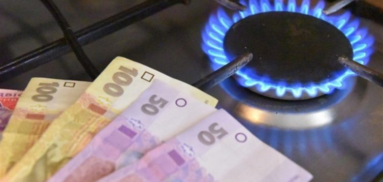 У Зеленського обурилися високим тарифам на газ для населення