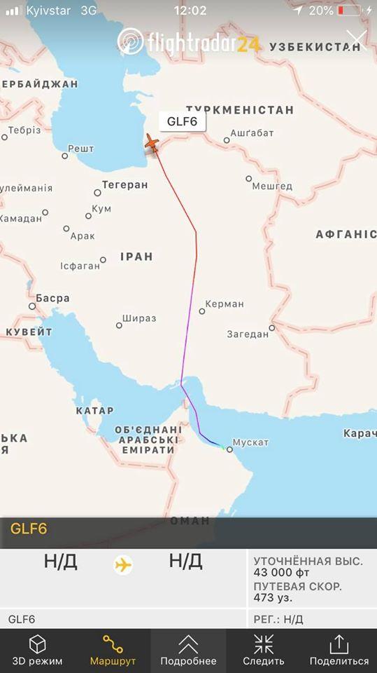 """Журналіст довів, що Зеленський не міг """"вимушено затриматись"""" в Омані на добу після катастрофи. ФОТО"""