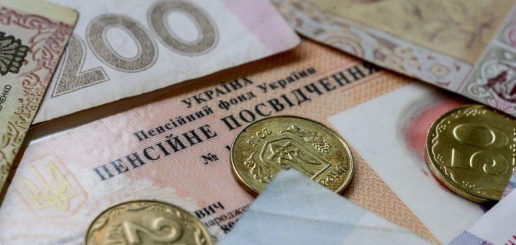 Найближчим часом в Україні почнуться затримки з виплатою пенсій, – Рева. ВІДЕО