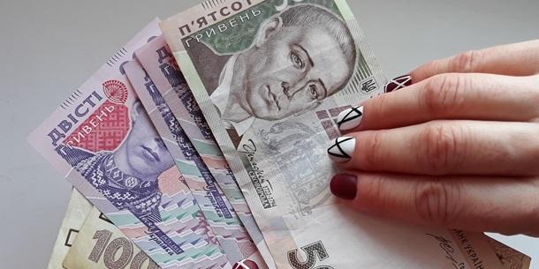 В Україні знизився рівень середньої зарплати