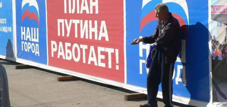 Вперше в історії мінімальна зарплата в Україні стала вищою, ніж у Росії
