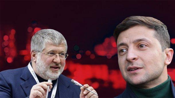 Коломойський і Зеленський разом відпочивають в Буковелі. ФОТО