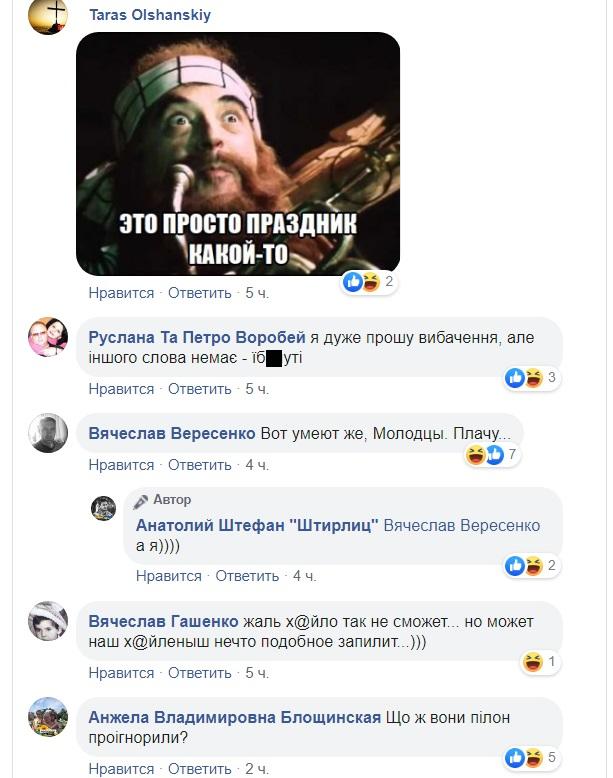 """""""Клінічне побєдобєсіє"""": у мережі висміяли ролик з танцем до Дня Перемоги. ВІДЕО"""