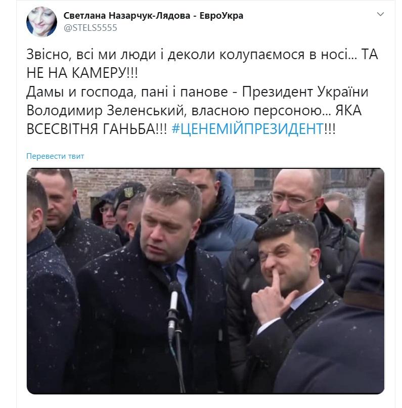 Украинцы в соцсетях шутят по поводу «странного поведения» президента во Львове. ФОТО