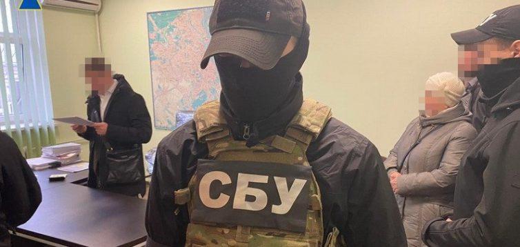 Служба безпеки України розкрила велику махінацію з землею в Києві