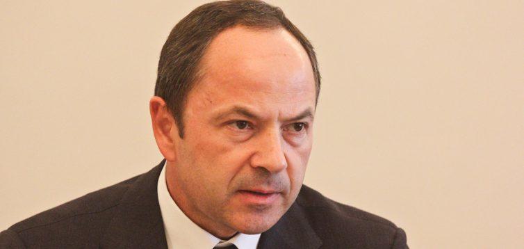 Зеленський хоче змінити Гончарука на Тігіпка, який був віце-прем'єром у Януковича