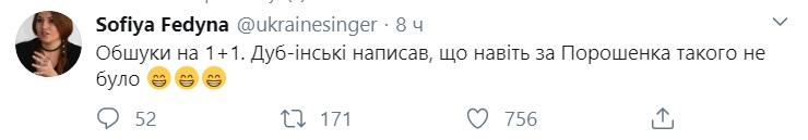 #ОлексійовичПрости: у мережі висміяли обшуки на каналі 1+1. ФОТО