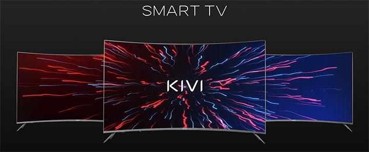 Почему стоит купить телевизор Киви