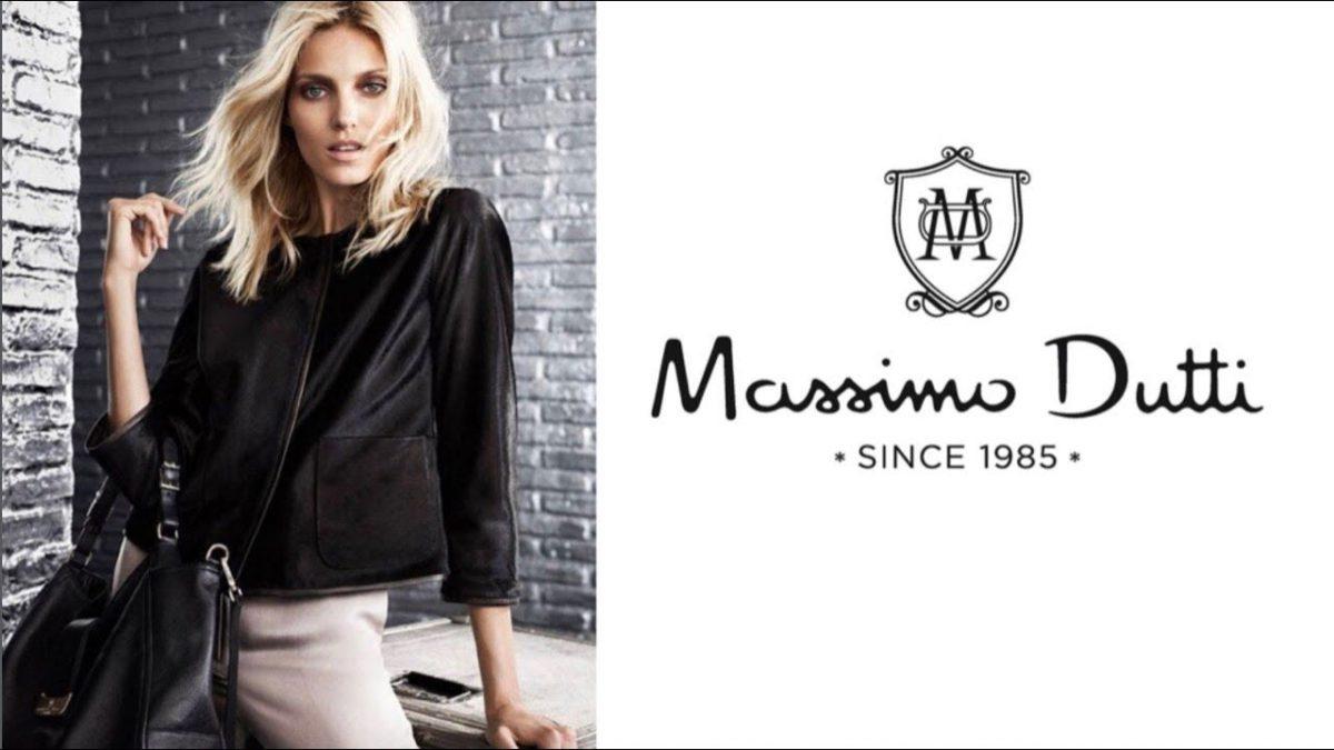Эксклюзивная одежда Massimo Dutti