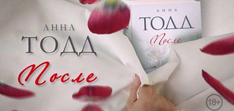 Преимущества чтения любовных романов