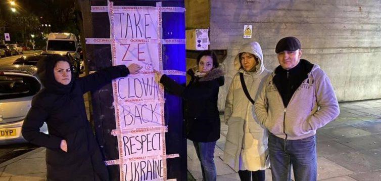 """У Лондоні """"Слуга народу"""" погрожував фізичною розправою активістам, які пікетували концерт """"95 кварталу"""""""