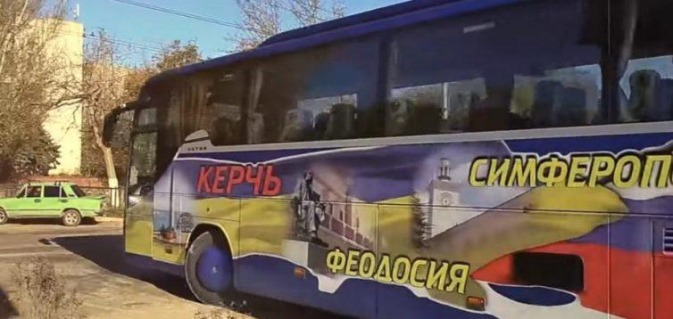 (Рус) Как быстро добраться из Днепра в Феодосию на море