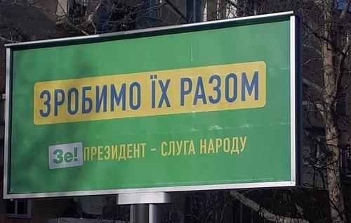 Влада пограбувала народ, а сама ні в чому собі не відмовляє, – Розенко