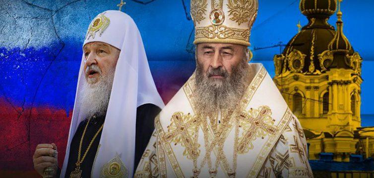 """РПЦ в Україні оголосила своїх батюшок """"лікарями"""" і відмовилася закривати церкви"""