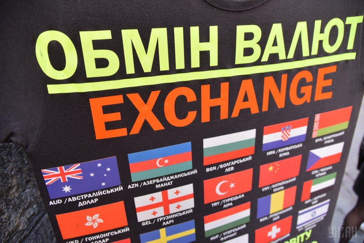 Как узнать актуальный курс валют