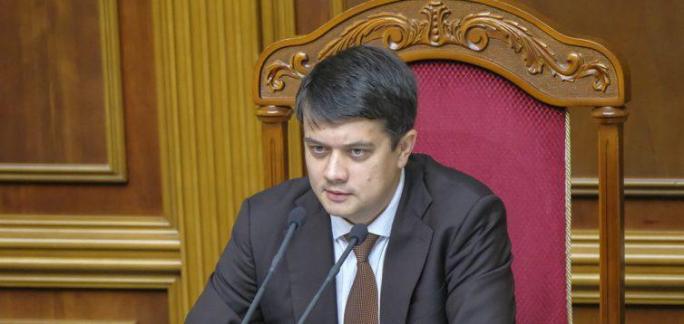 """""""Ми не на карантині"""": Разумков заявив, що готує позачергове засідання Ради"""