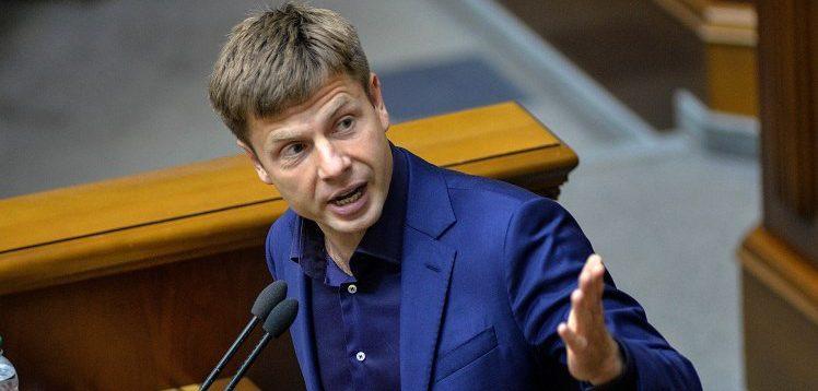 """""""Це ви винні, йдіть у відставку"""", – Гончаренко в Раді розніс Зеленського за популізм. ВІДЕО"""