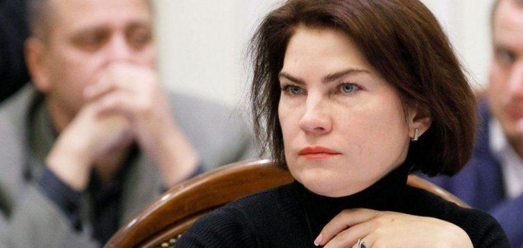 Зеленський запропонував Венедиктову на посаду генпрокурора