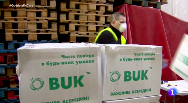 Журналісти довели, що відео з українськими респіраторами в Іспанії було не архівним