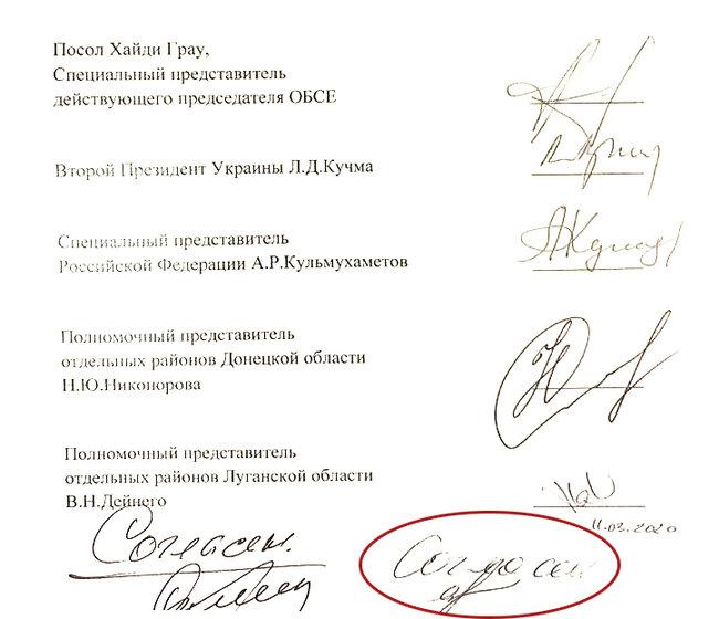 Єрмак став першим українським чиновником, який підписав офіційний документ з терористами ОРДЛО. ФОТО