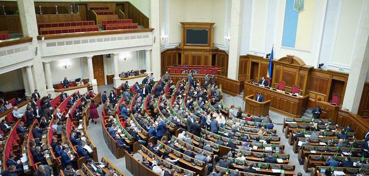 """""""Слуга народу"""" готує закон, який ліквідує українську мову як державну, – Смолій"""