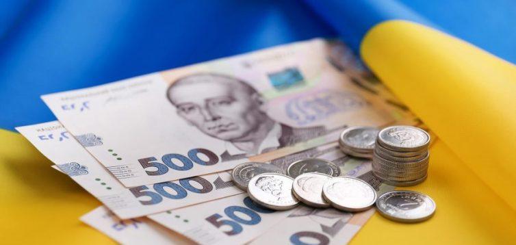 Уряд пропонує збільшити дефіцит бюджету в чотири рази до 202 млрд гривень і скасувати вибори