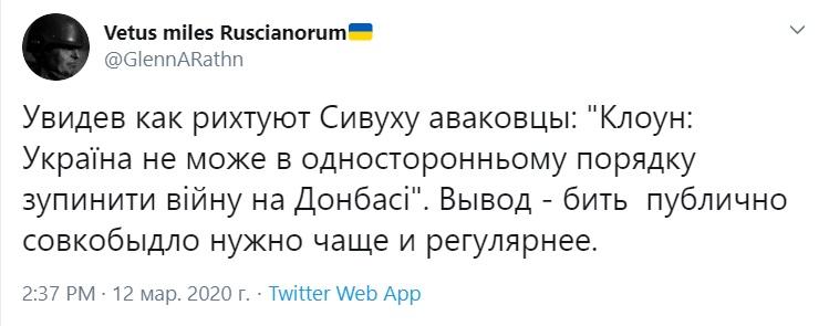 Надо просто перестать падать: в сети высмеяли конфликт между Сиовохо и ветеранами «Азова». ФОТО