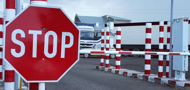 РФ блокує транзит матеріалів, необхідних Україні для розробки медичних препаратів