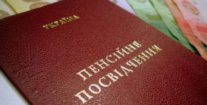 У Зеленського заявили, що держава братиме кредити, щоб виплачувати пенсії