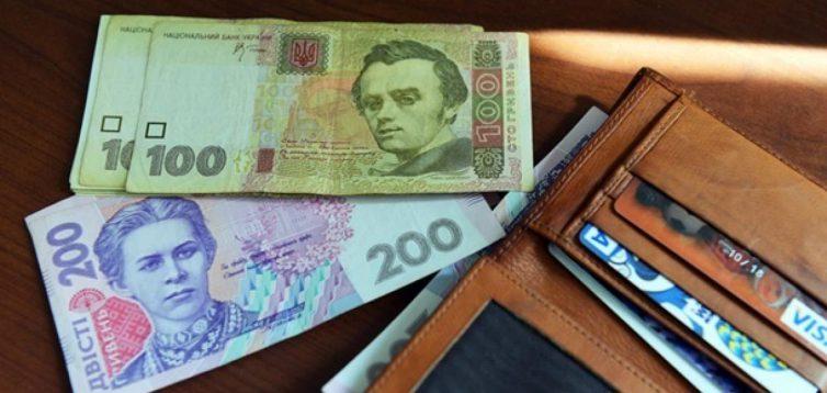 Госслужба занятости прекратила выплаты неработающим украинцам