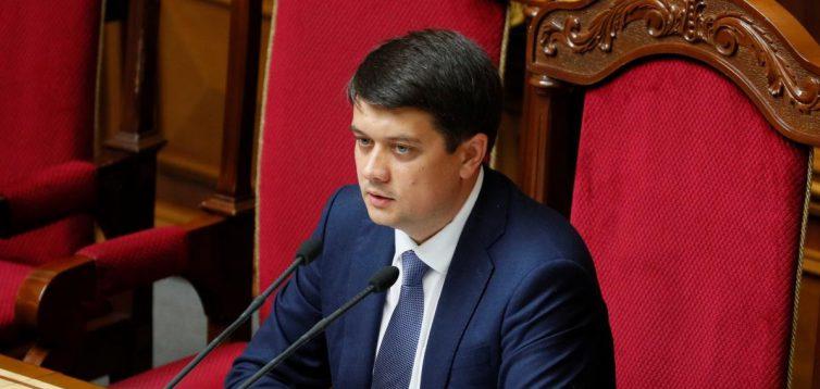 Разумков заявив, що він проти люстрації чиновників