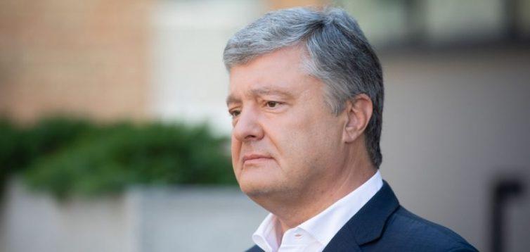 Порошенко повідомив, що Україна незабаром отримає від ЄС мільярд євро допомоги