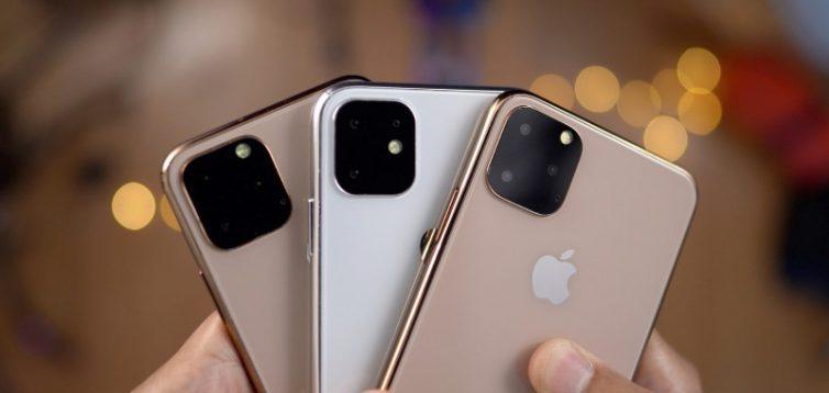 Виробництво нових IPhone відкладене через пандемію