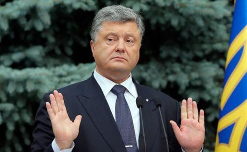 """Позиція Порошенка та """"ЄС"""" стосовно призначення Саакашвілі. Відео"""