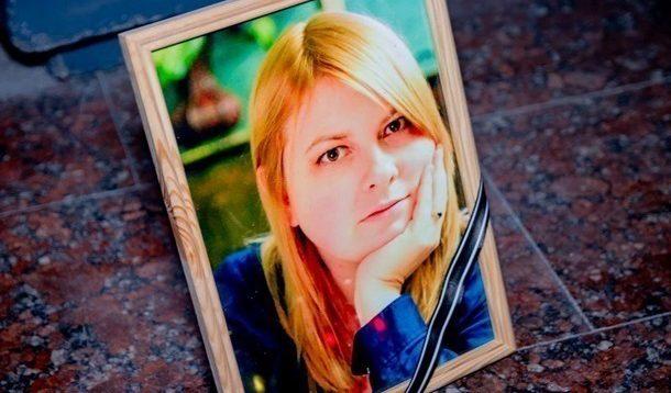 Батько Гандзюк про завершення розслідування вбивства дочки: до суду передають незакінчену справу