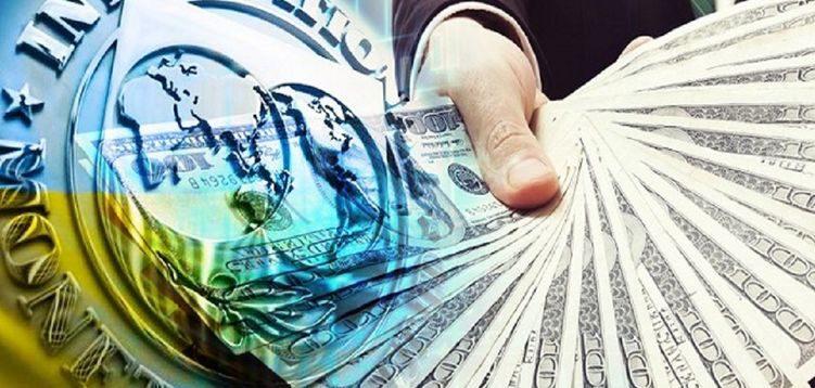 МВФ може не надати Україні транш через зміни в НАБУ