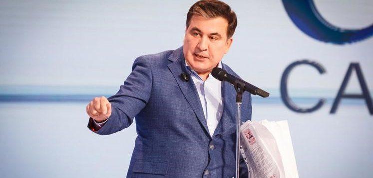 Грузія відкликає свого посла з України через можливе призначення Саакашвілі