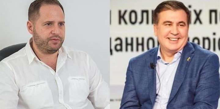 Михайло Саакашвілі зізнався, що глава Офісу президента Єрмак його друг