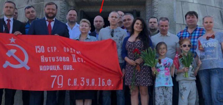 На Харківщині керівником національно-патріотичного виховання буде шанувальник комунізму