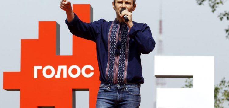 """Партія """"Голос"""" виступить проти призначення нового голови податкової"""