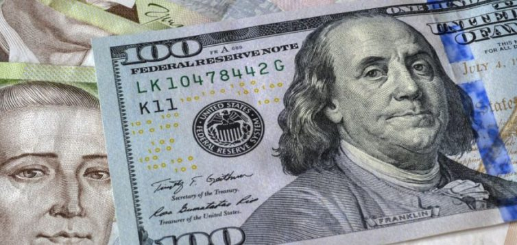 Іноземний капітал скоротив вкладення в українські держоблігації на 10 мільярдів