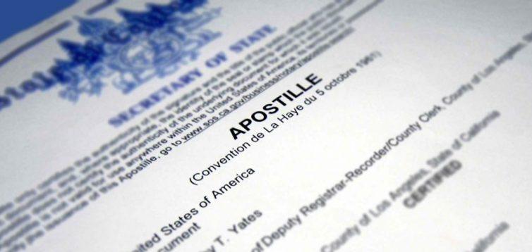 (Рус) Как проще всего проставить апостиль?