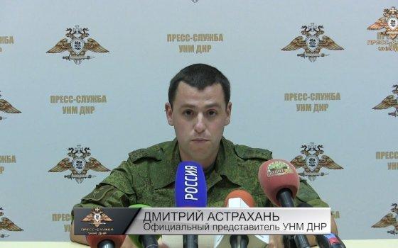"""Бойовики """"ДНР"""" розповіли, хто створив коронавірус, чим насмішили соцмережі"""