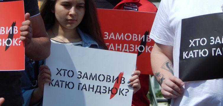 Зеленському доведеться відповідати за справу Гандзюк перед активістами