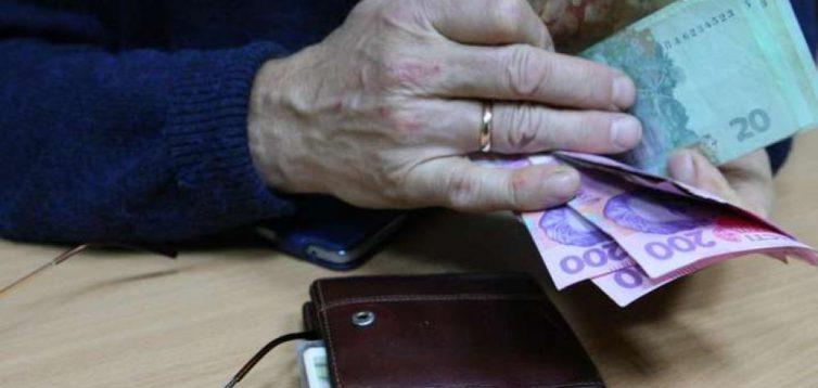 Шмигаль повідомив коли пенсіонерам чекати обіцяну тисячу