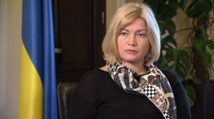 Влада дозволила продати маски за кордон, а тепер штрафує українців за їх відсутність, – Геращенко