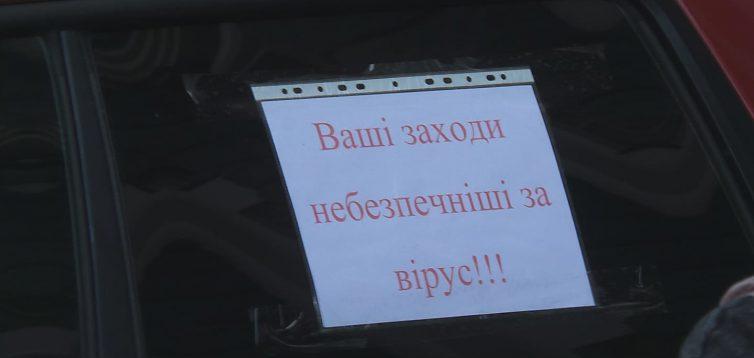 """""""Ще день Вашої турботи і нас не стане !!!"""" – під Кабміном триває акція протесту підприємців"""